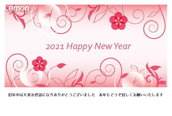 無料 2021年 おしゃれ年賀状 梅と草木