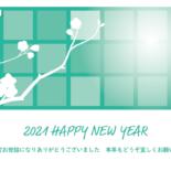 無料 2021年 デザイン年賀状 梅