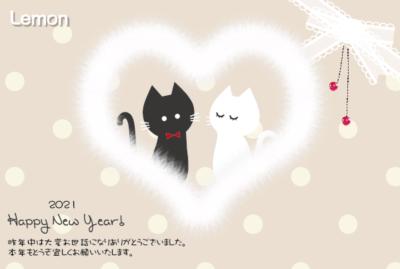 無料 2021年 おしゃれ年賀状 可愛い猫