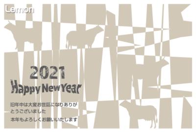 無料 2021年 デザイン年賀状 幾何学模様